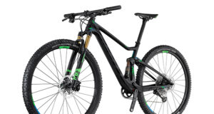 Cuidados com mountain bike full suspension