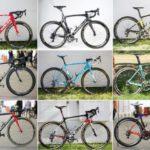 Bicicletas do World Tour 2017